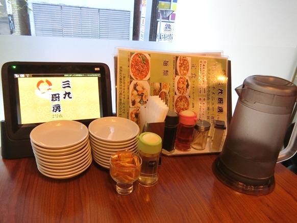 赤坂「三九厨房 2号店」店内 タブレット