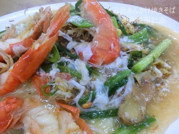 マレーシア クアラルンプール「Soo Kee Restaurant ソーキー」エビソバ