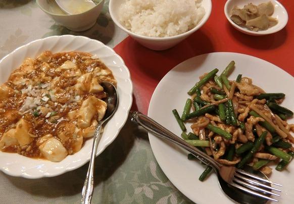 三軒茶屋「燕来香」ランチ 目玉セット 麻婆豆腐