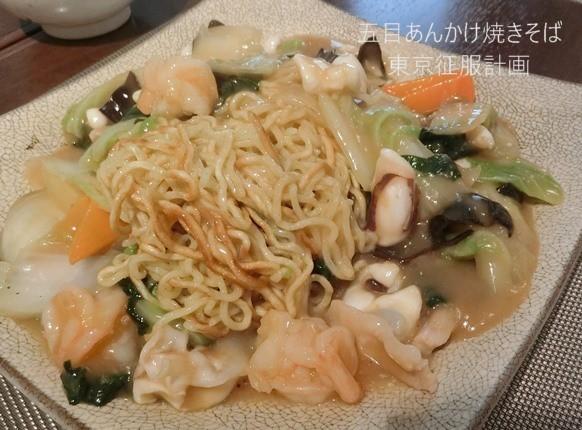 銀座「上海料理 四季」海鮮焼きそば