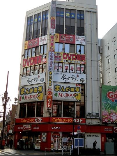 東京都葛飾区新小岩1-44-6 新小岩プラザビル