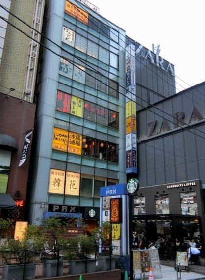 東京都新宿区新宿4-1-9 新宿PAXビル