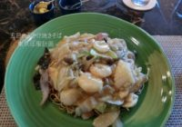銀座「GINZA 沁馥園 シンフウエン」海の幸と野菜、キノコの具沢山あんかけ焼きそば
