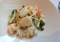 東京ガーデンテラス紀尾井町 Chinese Restaurant 釵 chai チャイ 海鮮あんかけ焼きそば
