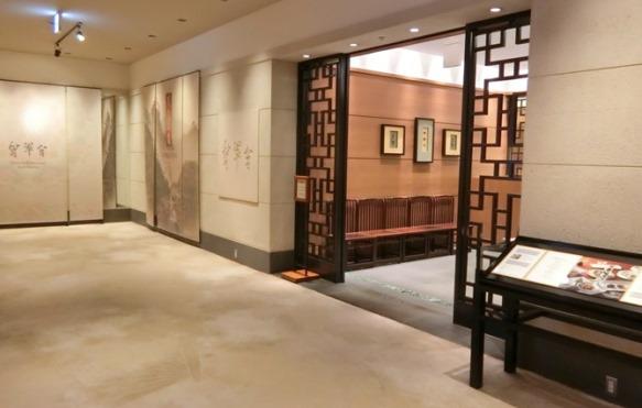 新宿 ハイアットリージェンシー東京「翡翠宮」入口