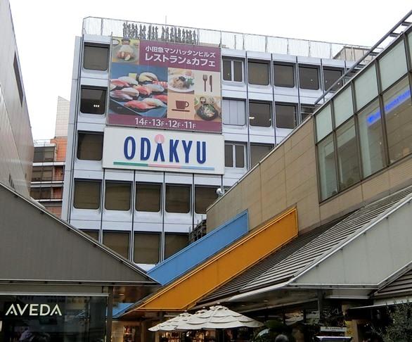 新宿 小田急百貨店