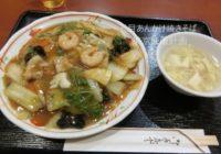 赤坂見附 中国料理 チャイナ白魂 五目あんかけ焼きそば