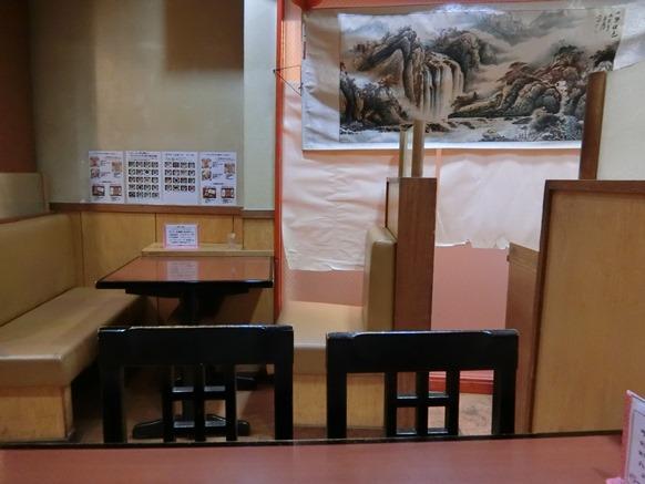 赤坂見附 中国料理 チャイナ白魂 店内
